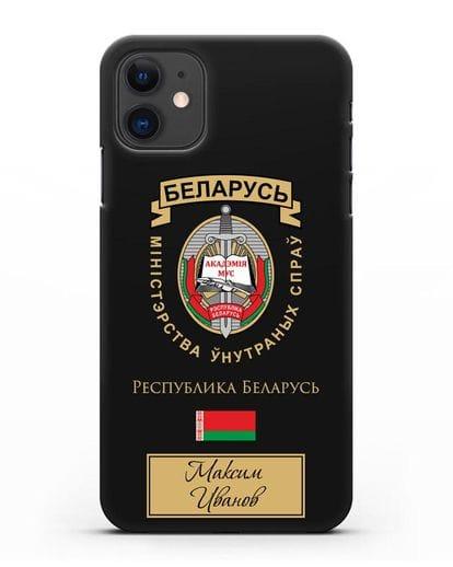 Именной чехол с гербом Академии МВД Республики Беларусь силикон черный для iPhone 11