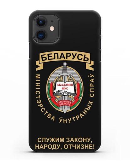 Чехол с гербом Академии МВД Республики Беларусь силикон черный для iPhone 11