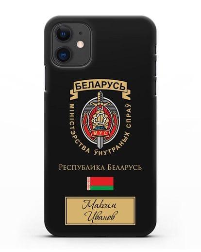 Именной чехол с гербом Министерства Внутренних Дел Республики Беларусь силикон черный для iPhone 11