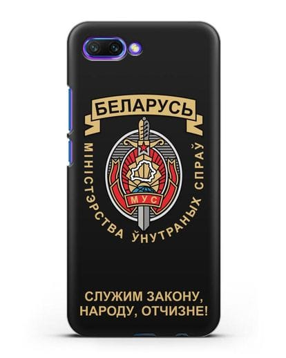 Чехол с гербом Министерства Внутренних Дел Республики Беларусь силикон черный для Honor 10