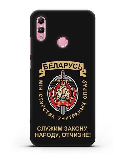 Чехол с гербом Министерства Внутренних Дел Республики Беларусь силикон черный для Honor 10 Lite