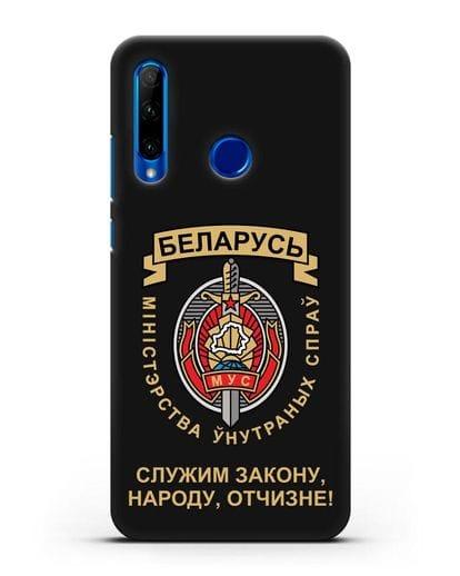 Чехол с гербом Министерства Внутренних Дел Республики Беларусь силикон черный для Honor 10i