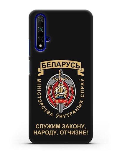 Чехол с гербом Министерства Внутренних Дел Республики Беларусь силикон черный для Honor 20