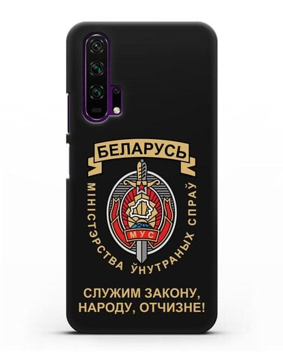 Чехол с гербом Министерства Внутренних Дел Республики Беларусь силикон черный для Honor 20 Pro