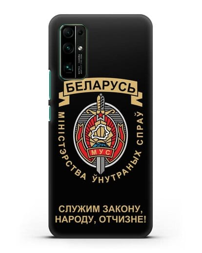 Чехол с гербом Министерства Внутренних Дел Республики Беларусь силикон черный для Honor 30