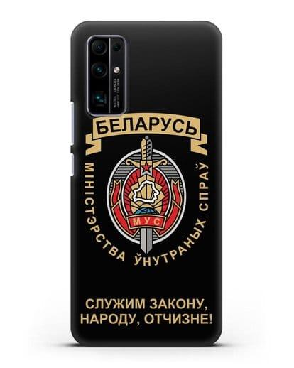 Чехол с гербом Министерства Внутренних Дел Республики Беларусь силикон черный для Honor 30 Pro
