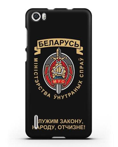 Чехол с гербом Министерства Внутренних Дел Республики Беларусь силикон черный для Honor 6
