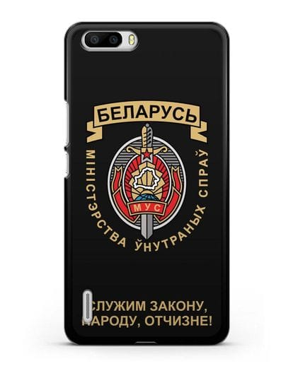 Чехол с гербом Министерства Внутренних Дел Республики Беларусь силикон черный для Honor 6 Plus