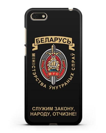 Чехол с гербом Министерства Внутренних Дел Республики Беларусь силикон черный для Honor 7А