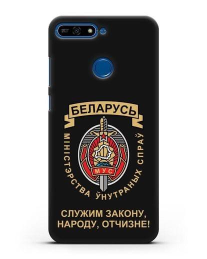 Чехол с гербом Министерства Внутренних Дел Республики Беларусь силикон черный для Honor 7А Pro