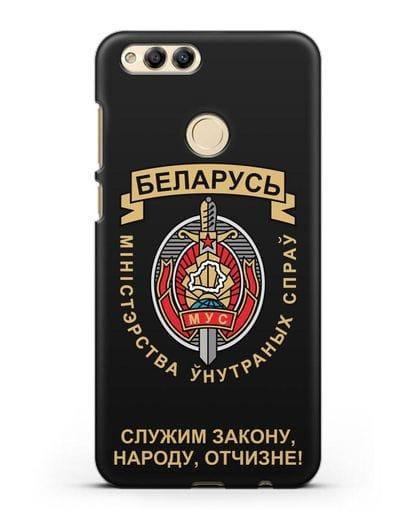 Чехол с гербом Министерства Внутренних Дел Республики Беларусь силикон черный для Honor 7X