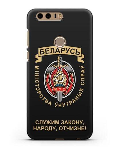 Чехол с гербом Министерства Внутренних Дел Республики Беларусь силикон черный для Honor 8