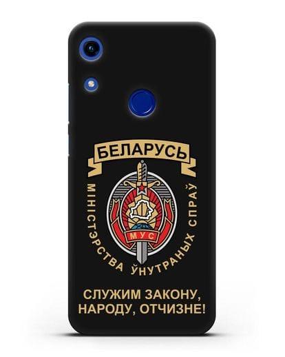 Чехол с гербом Министерства Внутренних Дел Республики Беларусь силикон черный для Honor 8A
