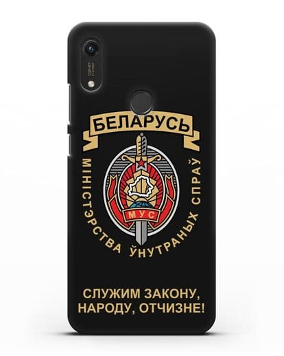 Чехол с гербом Министерства Внутренних Дел Республики Беларусь силикон черный для Honor 8A Prime