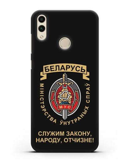 Чехол с гербом Министерства Внутренних Дел Республики Беларусь силикон черный для Honor 8C