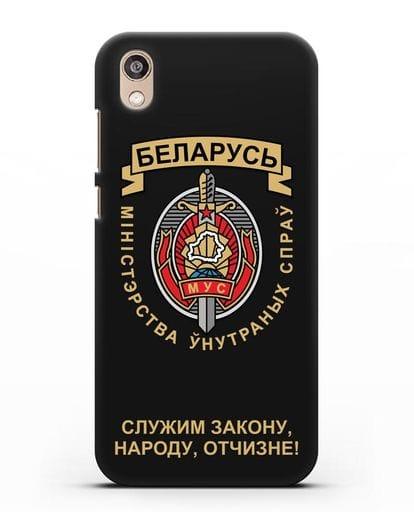 Чехол с гербом Министерства Внутренних Дел Республики Беларусь силикон черный для Honor 8S Prime