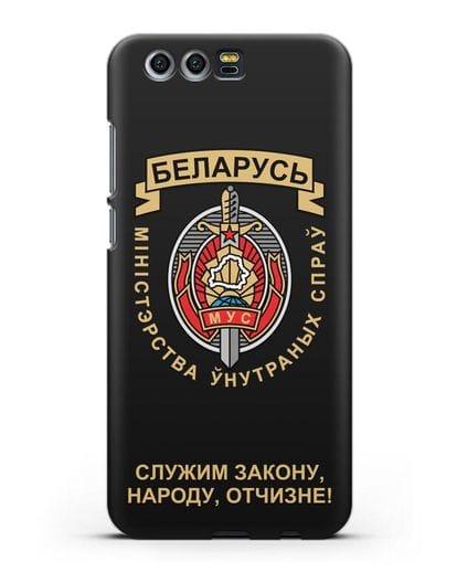 Чехол с гербом Министерства Внутренних Дел Республики Беларусь силикон черный для Honor 9