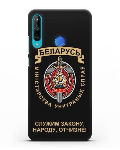 Чехол с гербом Министерства Внутренних Дел Республики Беларусь силикон черный для Honor 9C