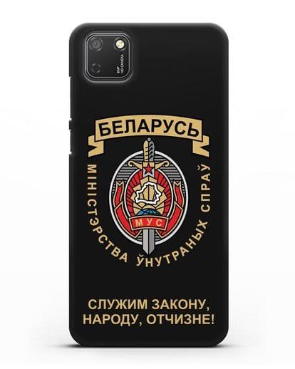 Чехол с гербом Министерства Внутренних Дел Республики Беларусь силикон черный для Honor 9S