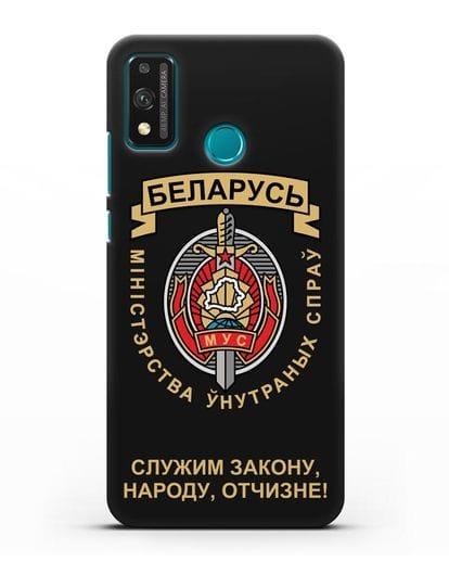 Чехол с гербом Министерства Внутренних Дел Республики Беларусь силикон черный для Honor 9X lite