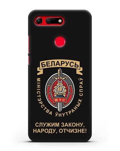 Чехол с гербом Министерства Внутренних Дел Республики Беларусь силикон черный для Honor View 20