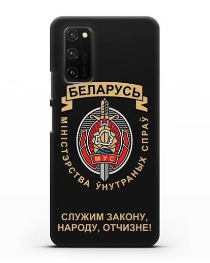 Чехол с гербом Министерства Внутренних Дел Республики Беларусь силикон черный для Honor View 30 Pro