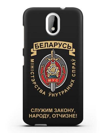 Чехол с гербом Министерства Внутренних Дел Республики Беларусь силикон черный для HTC Desire 326