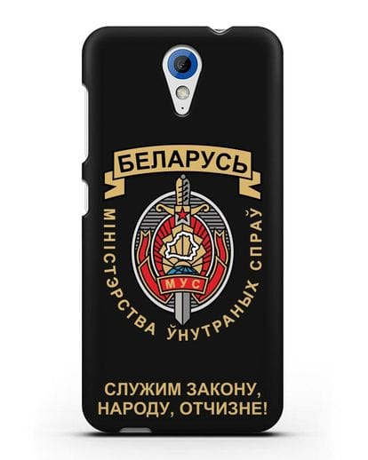 Чехол с гербом Министерства Внутренних Дел Республики Беларусь силикон черный для HTC Desire 620