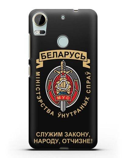Чехол с гербом Министерства Внутренних Дел Республики Беларусь силикон черный для HTC Desire 10 Pro