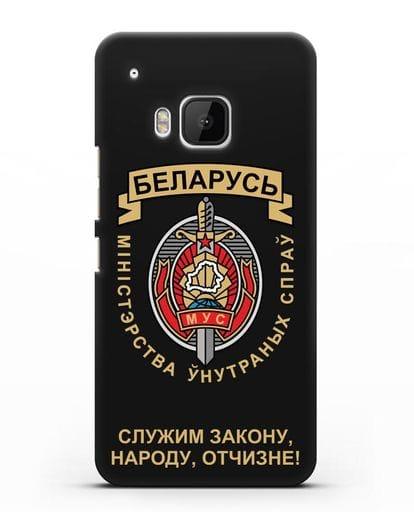 Чехол с гербом Министерства Внутренних Дел Республики Беларусь силикон черный для HTC One M9