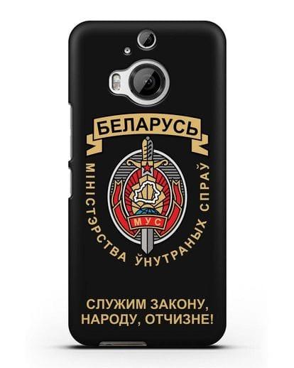 Чехол с гербом Министерства Внутренних Дел Республики Беларусь силикон черный для HTC One M9 Plus