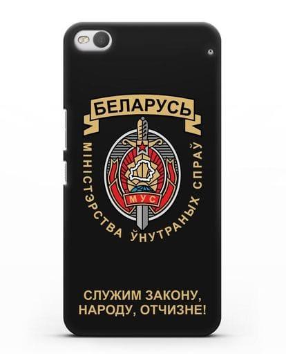 Чехол с гербом Министерства Внутренних Дел Республики Беларусь силикон черный для HTC One X9