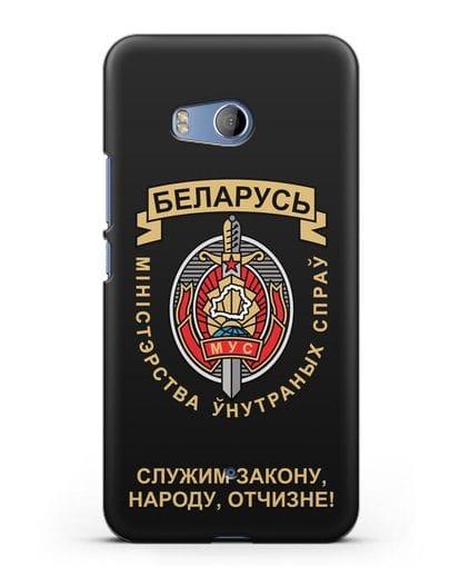 Чехол с гербом Министерства Внутренних Дел Республики Беларусь силикон черный для HTC U11