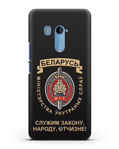 Чехол с гербом Министерства Внутренних Дел Республики Беларусь силикон черный для HTC U11 Plus