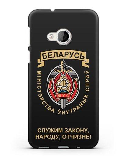 Чехол с гербом Министерства Внутренних Дел Республики Беларусь силикон черный для HTC U Play