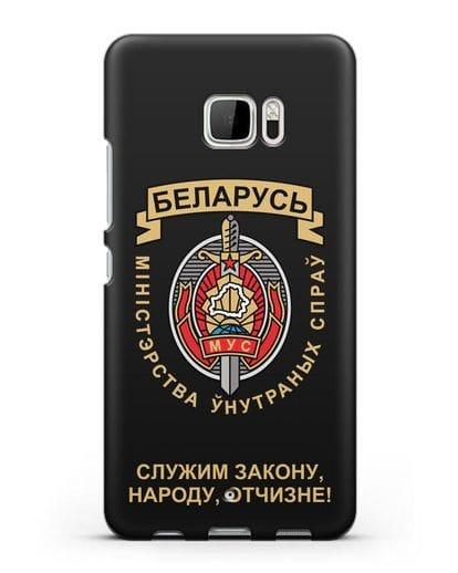 Чехол с гербом Министерства Внутренних Дел Республики Беларусь силикон черный для HTC U Ultra