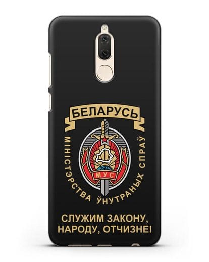 Чехол с гербом Министерства Внутренних Дел Республики Беларусь силикон черный для Huawei Mate 10 Lite