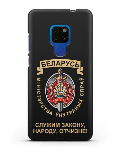 Чехол с гербом Министерства Внутренних Дел Республики Беларусь силикон черный для Huawei Mate 20