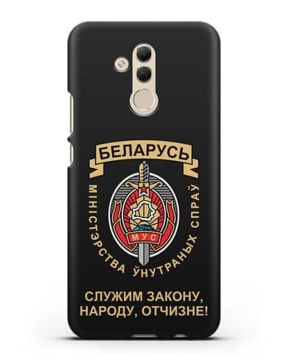 Чехол с гербом Министерства Внутренних Дел Республики Беларусь силикон черный для Huawei Mate 20 Lite