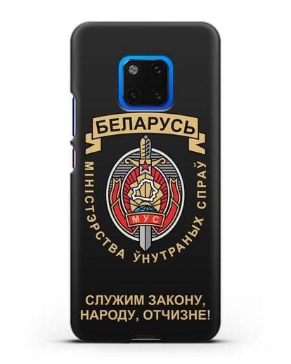 Чехол с гербом Министерства Внутренних Дел Республики Беларусь силикон черный для Huawei Mate 20 Pro