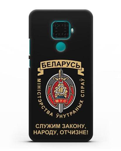 Чехол с гербом Министерства Внутренних Дел Республики Беларусь силикон черный для Huawei Mate 30 Lite