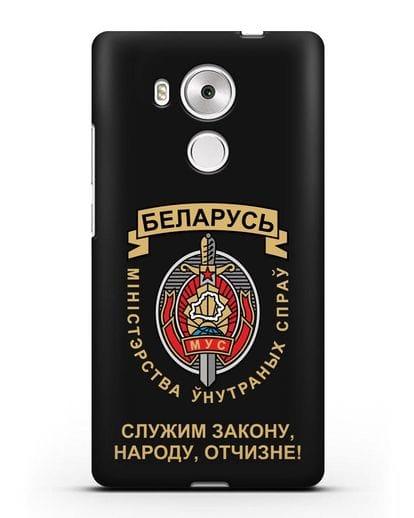 Чехол с гербом Министерства Внутренних Дел Республики Беларусь силикон черный для Huawei Mate 8