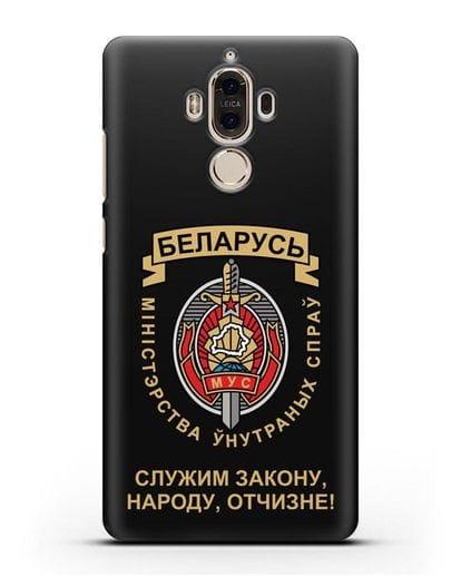Чехол с гербом Министерства Внутренних Дел Республики Беларусь силикон черный для Huawei Mate 9