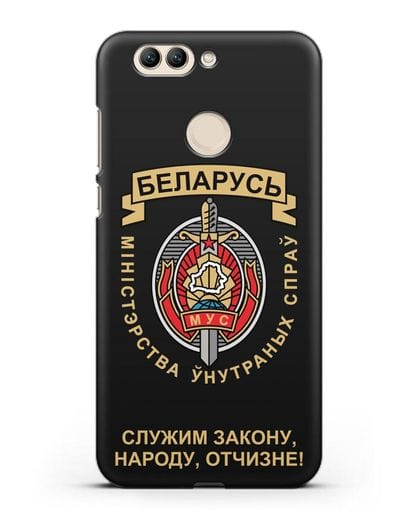 Чехол с гербом Министерства Внутренних Дел Республики Беларусь силикон черный для Huawei Nova 2 Plus