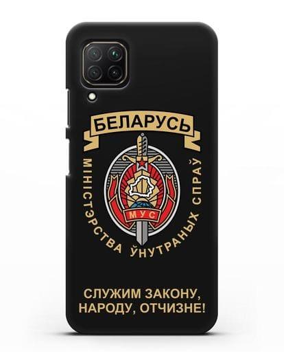 Чехол с гербом Министерства Внутренних Дел Республики Беларусь силикон черный для Huawei Nova 7i