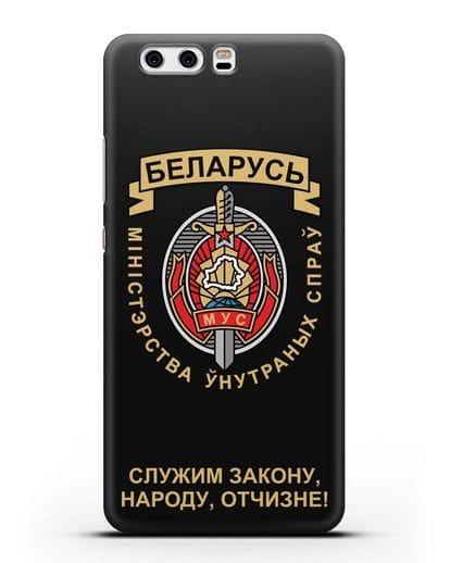 Чехол с гербом Министерства Внутренних Дел Республики Беларусь силикон черный для Huawei P10