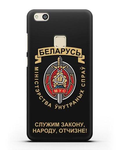 Чехол с гербом Министерства Внутренних Дел Республики Беларусь силикон черный для Huawei P10 Lite