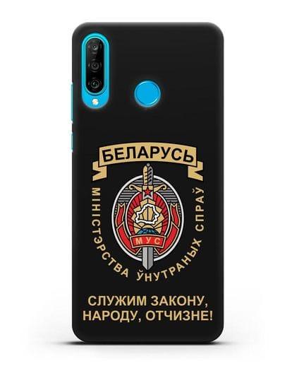 Чехол с гербом Министерства Внутренних Дел Республики Беларусь силикон черный для Huawei P30 Lite