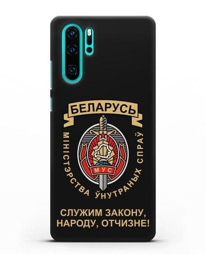 Чехол с гербом Министерства Внутренних Дел Республики Беларусь силикон черный для Huawei P30 Pro