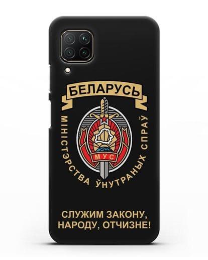 Чехол с гербом Министерства Внутренних Дел Республики Беларусь силикон черный для Huawei P40 lite
